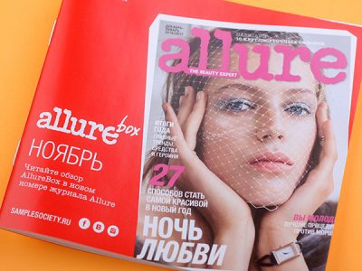 Allurebox – Ноябрь: отзывы, фото, состав