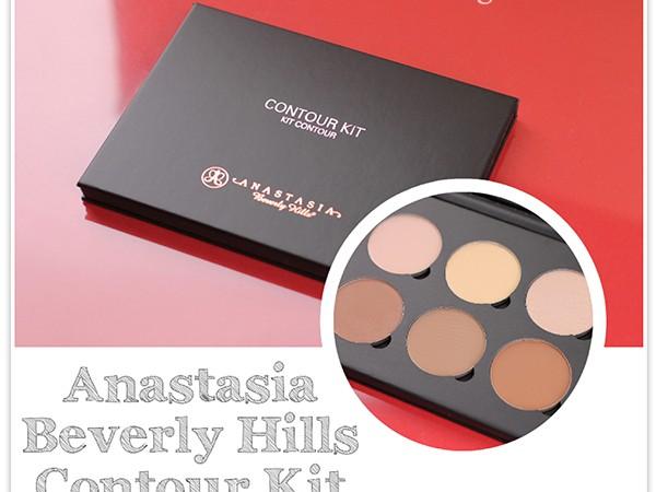 Anastasia Beverly Hills Contour Kit – отзывы на палетку для контуринга