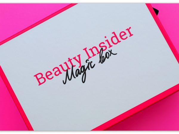 Beauty Insider Magic Box №31: отзывы на бьюти-бокс