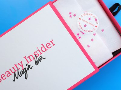 Новогодний Beauty Insider Magic Box 20: я в ужасе!