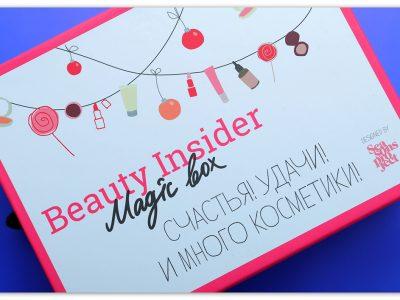 НовогоднийBeauty Insider Magic Box №28