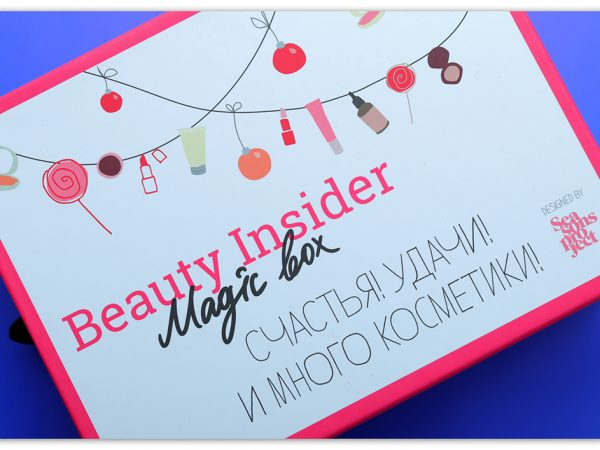 Новогодний Beauty Insider Magic Box №28