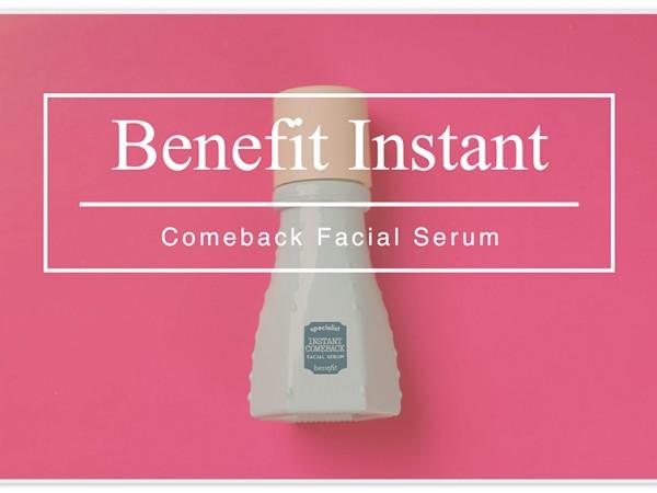 Сыворотка для лица Benefit Instant Comeback Facial Serum – отзыв