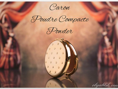 Компактная пудра Caron Poudre Compacte Powder: отзывы