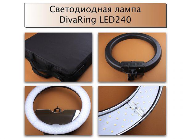 Кольцевая лампа для визажиста отзывы