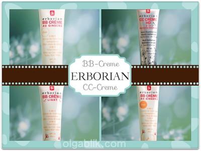 Erborian BB-крем (bb-cream) и CC-крем (cc-cream): кто лучший?