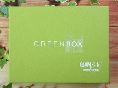 Получи доступ к натуральным компонентам: GreenBox