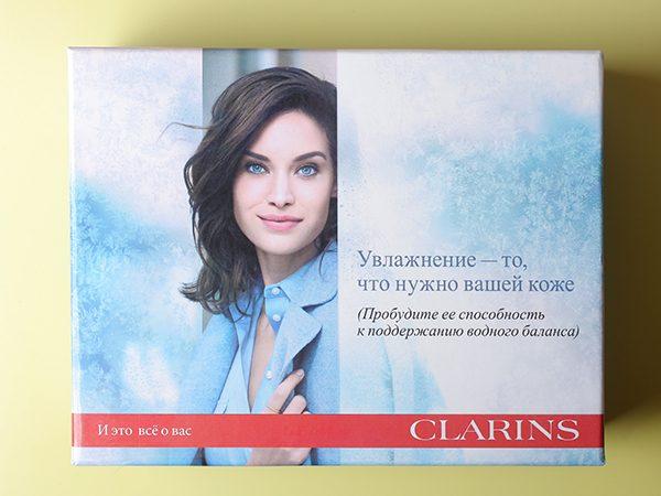 Glambox – Clarins Hydra-Essentiel Box: отзывы