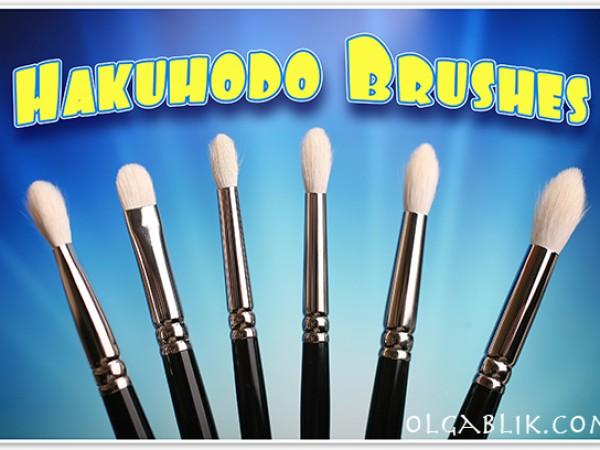 Hakuhodo Brushes-Кисти для макияжа глаз.