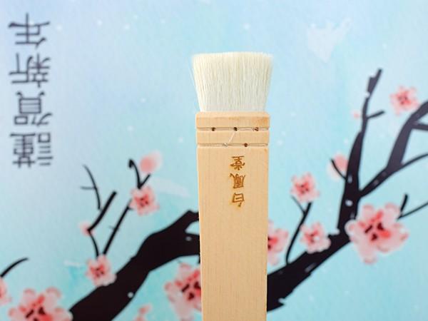 Традиционная японская кисть для макияжа Hakuhodo – отзыв