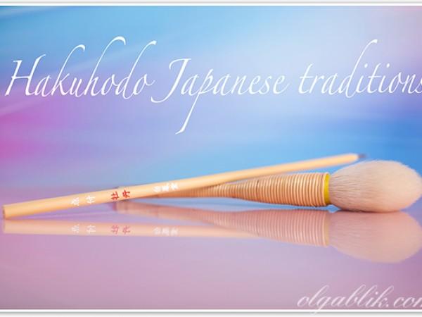 Кисти Hakuhodo Yachiyo Medium Pointed Brush & Tentsuke Eyeliner Brush, white.