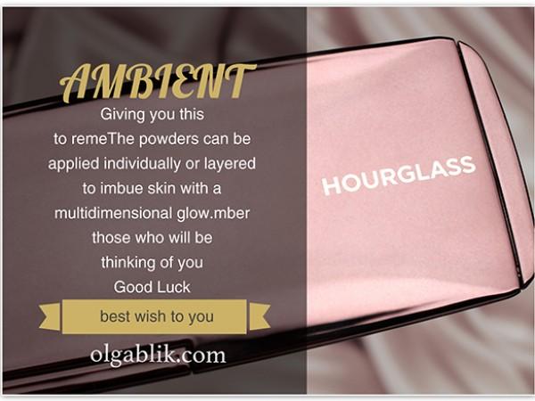 Hourglass Ambient Lighting Palette: отзывы на хайлайтер
