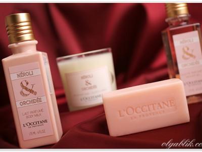 Коллекция L'Occitane Нероли и Орхидея – отзывы
