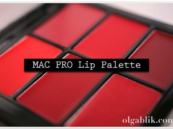 MAC PRO Lip Palette – палетка красных помад – отзывы