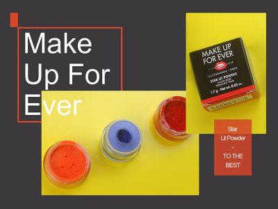 Рассыпчатые тени Make Up For Ever Star Lit Powder – отзыв