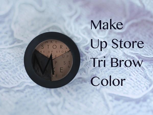 Тени для бровей: Make Up Store Tri Brow Color