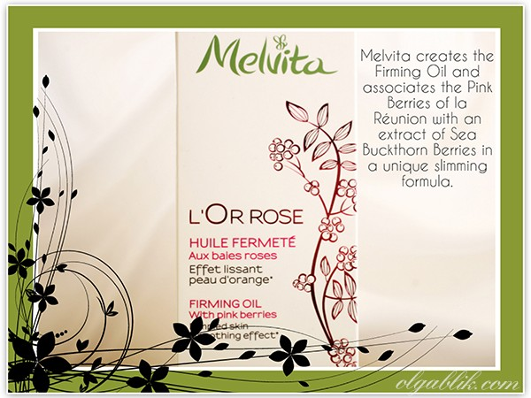 Melvita L'Or Rose Firming Oil – укрепляющее антицеллюлитное масло