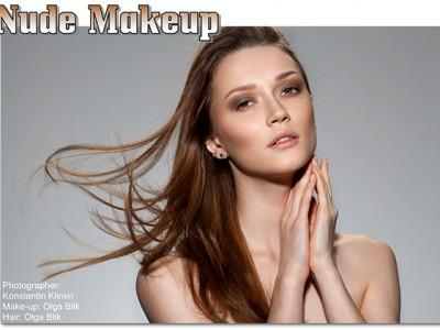 Как правильно сделать нюдовый макияж – пошаговый урок