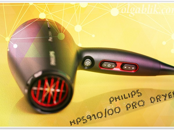 Фен для волос Philips HPS910/00 Pro Dryer – отзывы и фото