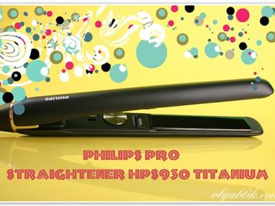 Выпрямитель волос Philips Pro Straightener HPS930 Titanium – отзывы