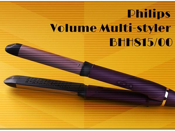 Стайлер Philips BHH815: быть или не быть объемной прическе