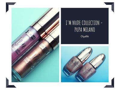 I'M Nude Collection – PUPA Milano: что ждать от новой коллекции?
