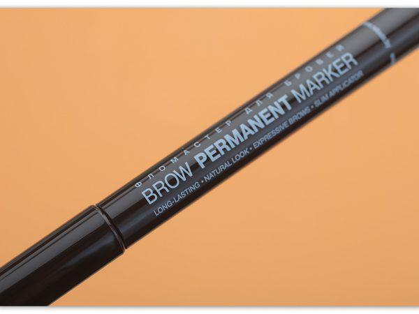Фломастер для бровей Релуи: Relouis Brow Permanent Marker – отзывы