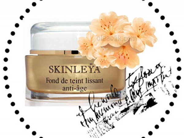 Антивозрастной тональный крем Sisley Skinleya Fond De Teint Lissant Anti-age. Вы это серьезно?