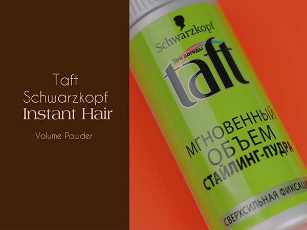 Пудра для волос Taft Volume Powder – отзыв