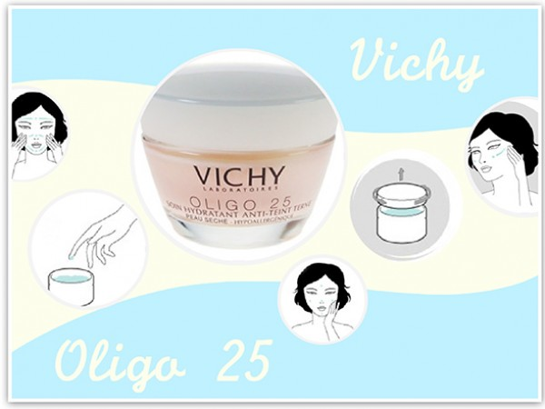 Крем для сухой кожи лица Vichy Oligo 25: отзывы и фото