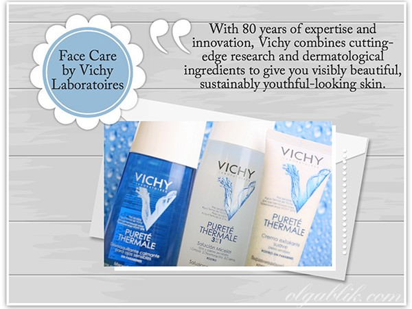 3 средства для очищения кожи Vichy Purete Thermale.