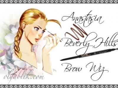 Карандаш Anastasia Beverly Hills Brow Wiz и гель для бровей Brow Gel