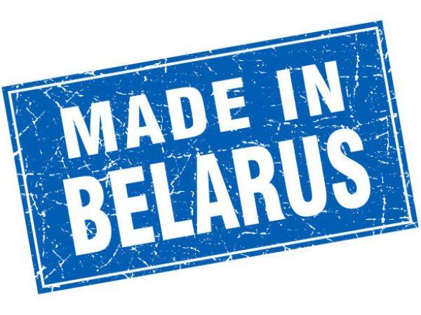 Белорусская косметика – ТОП 10