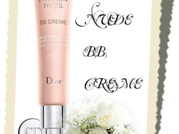 Dior Diorskin Nude BB Creme: отзывы и свотчи