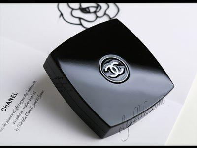 Тени для бровей Le Sourcil de Chanel Perfect Brows 20 Brun: отзывы