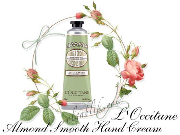 Крем для рук Миндаль – L'occitane: отзывы и фото