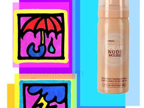Тональный крем Maybelline Dream Nude Mousse: отзывы