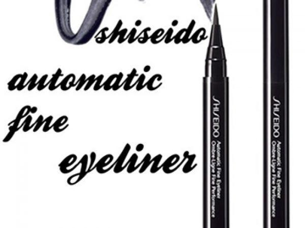 Shiseido Automatic Fine Eyeliner: худшая жидкая подводка для глаз