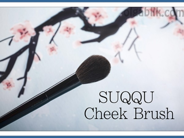 Кисть для румян SUQQU Cheek Brush – отзывы и фото